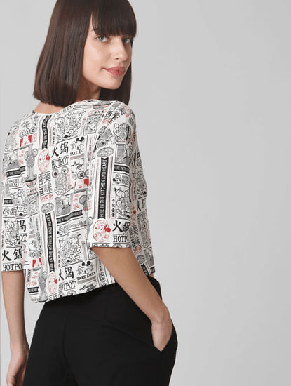 White All Over Print Cropped T-shirt