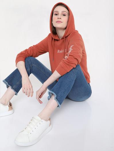 Brown Slogan Print Hooded Sweatshirt